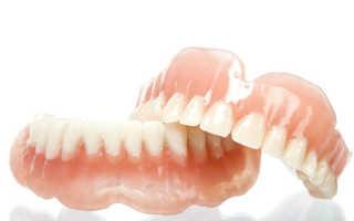 Зубное протезирование исправление прикуса