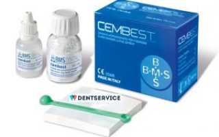 Цементы для крепления зубных коронок