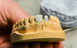 Керамическая печь для зубных коронок