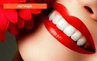 Реставрация зубов нанокомпозитным материалом Estelite Asteria