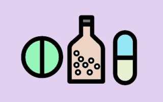 Применение настойки прополиса при пародонтозе