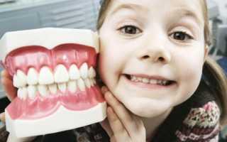Выравнивание зубов до какого возраста