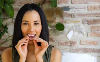 Став для выравнивания зубов