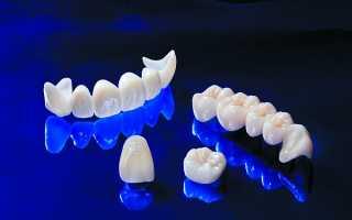 Отзывы о пластмассовых коронках, установленных на передних зубах