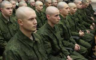 Военкомат и армия