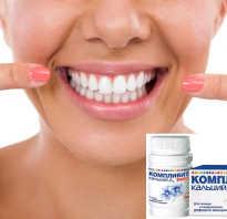 Витамины при пародонтозе зубов: какие полезные комплексы рекомендуется пить для десен
