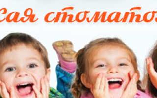Исправление прикуса у детей – стоматология в ЦАО Москвы