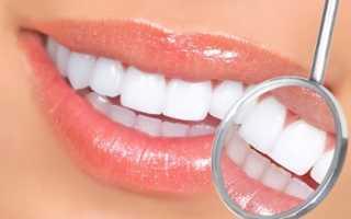 Виды реставрации зубов реферат