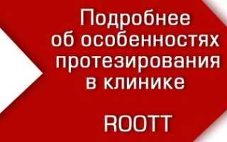 Зубные коронки южно сахалинск