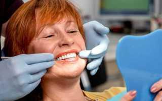 Как спаять зубную коронку