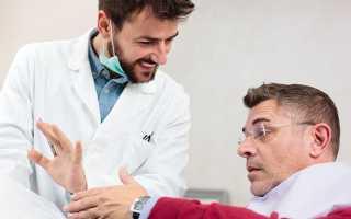 Мотивация к лечению при пародонтите